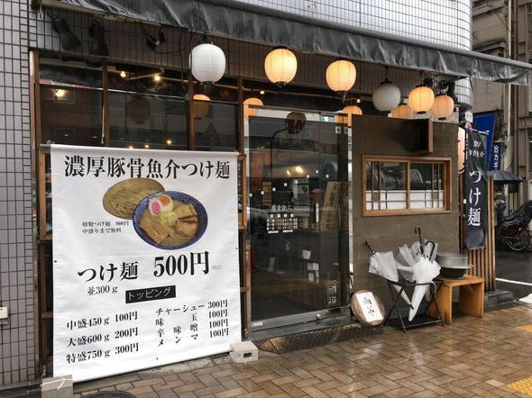 20180510194713_gourmetvox.jpg