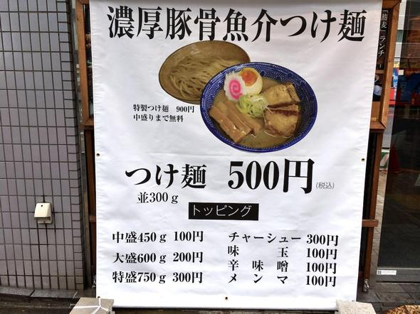 20180510194748_gourmetvox.jpg