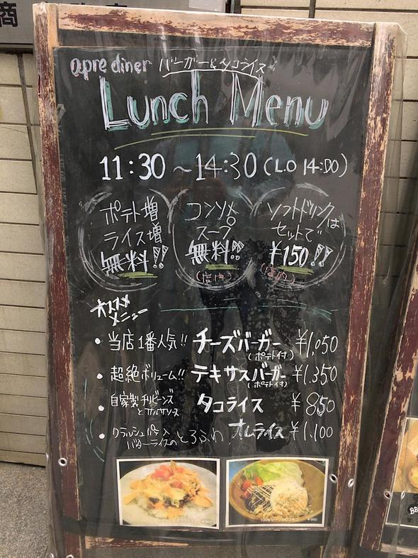 20180621190104_gourmetvox.jpg
