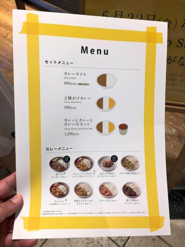 20180622135253_gourmetvox.jpg