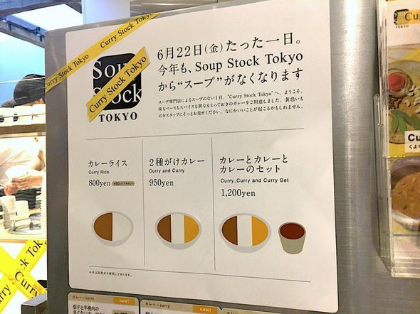 20180622135259_gourmetvox.jpg