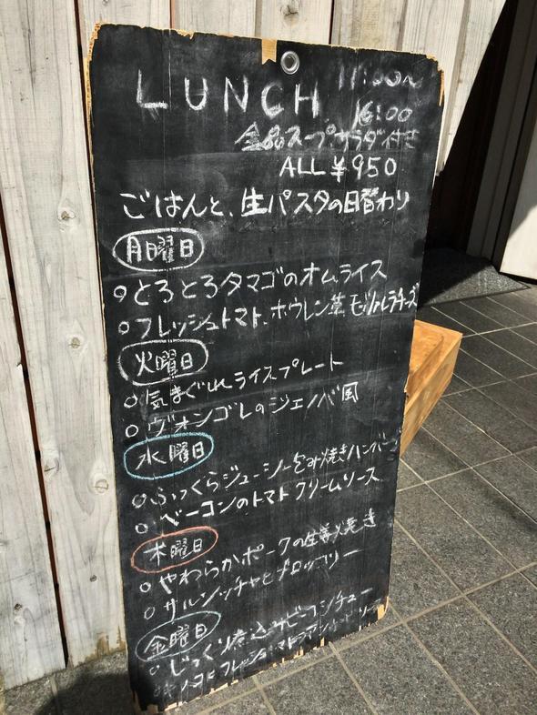 20180628160433_gourmetvox.jpg