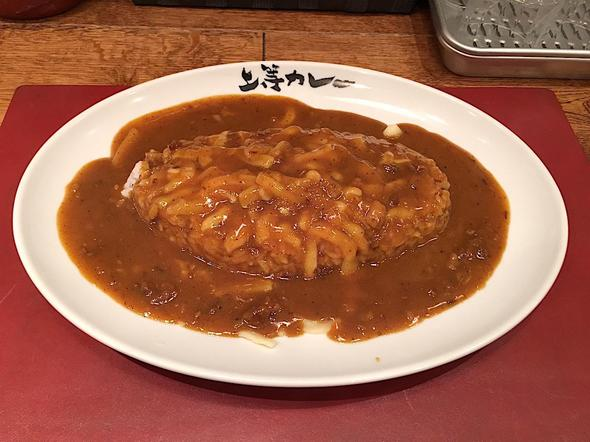 20180810194452_gourmetvox.jpg