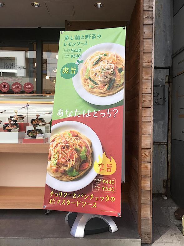20180821192622_gourmetvox.jpg