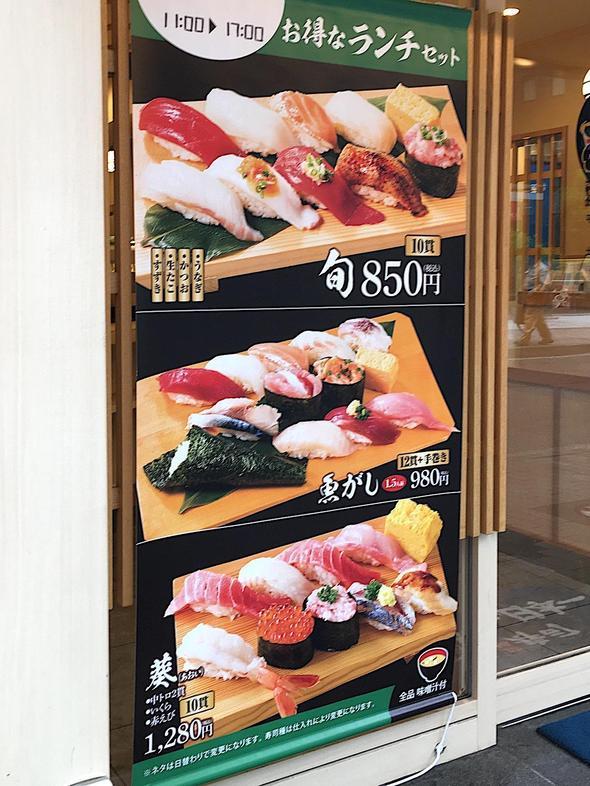 20180829180943_gourmetvox.jpg