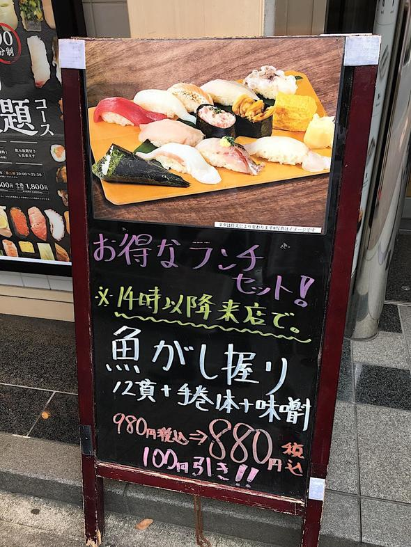 20180829181005_gourmetvox.jpg
