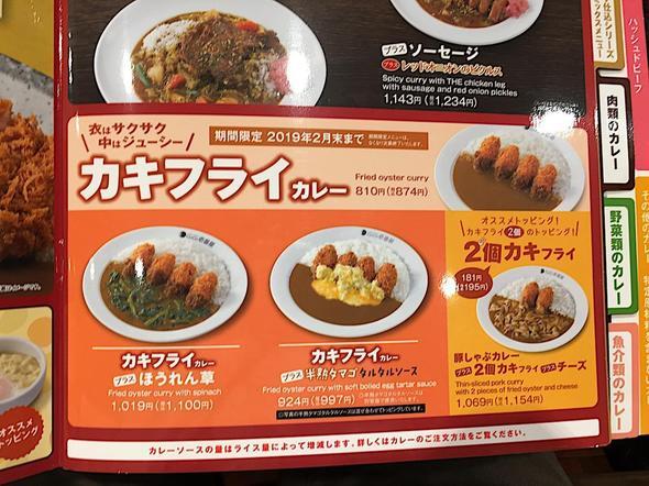 20181005014504_gourmetvox.jpg
