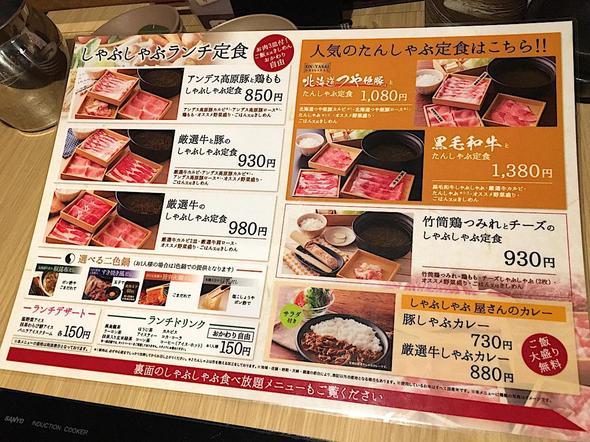 20181026022554_gourmetvox.jpg