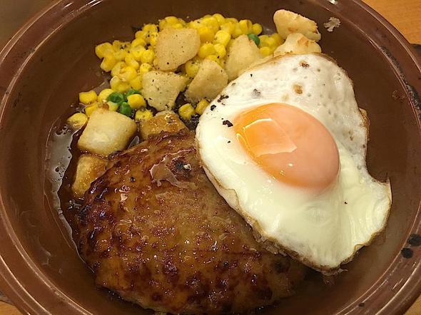 20181113203350_gourmetvox.jpg