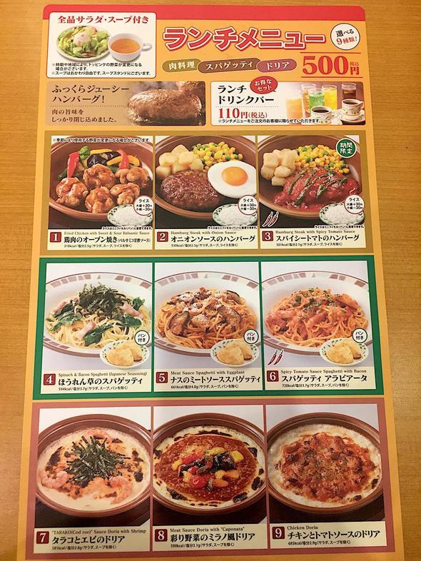 20181113203527_gourmetvox.jpg