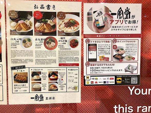 20181114190116_gourmetvox.jpg