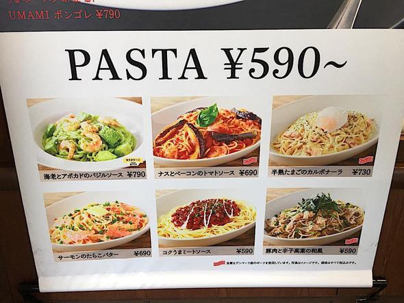 20181114202946_gourmetvox.jpg