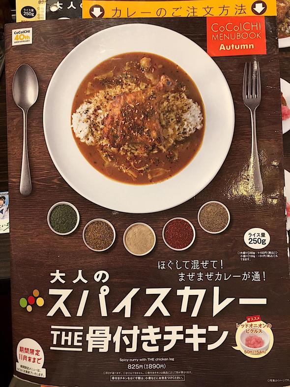 20181121185655_gourmetvox.jpg