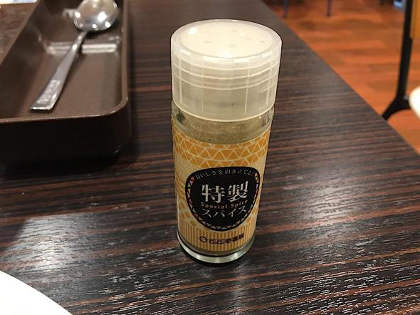 20181121185703_gourmetvox.jpg