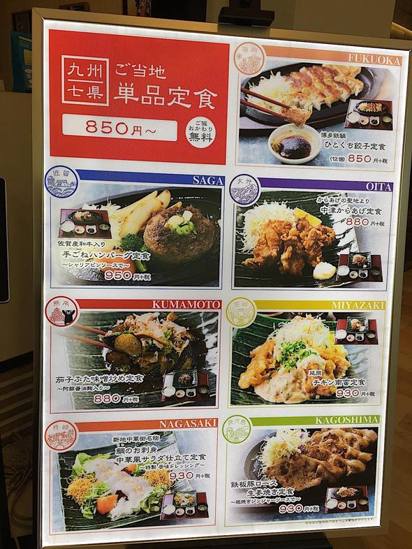 20181130204202_gourmetvox.jpg