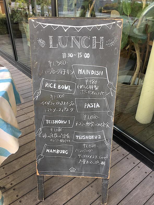 メニュー/CAFE;HAUS