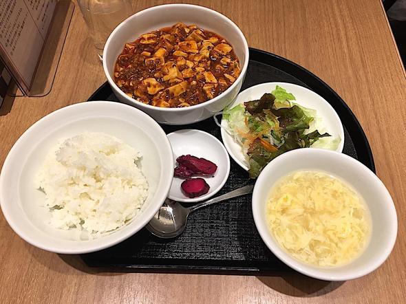 チャイニーズ・レストラン 芝蘭/チーラン 豊洲店/麻婆豆腐セット