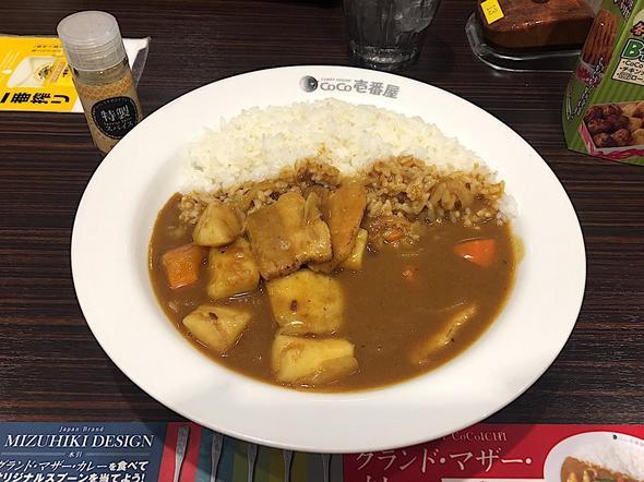 カレーハウス CoCo壱番屋 豊洲センタービル店/グランド・マザー・カレー