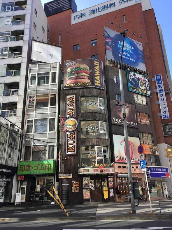 KUA`AINA/クア・アイナ 青山本店