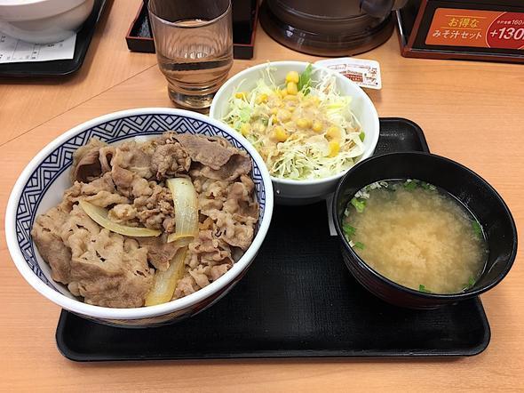 吉野家 青山一丁目店/牛丼並盛りランチセット