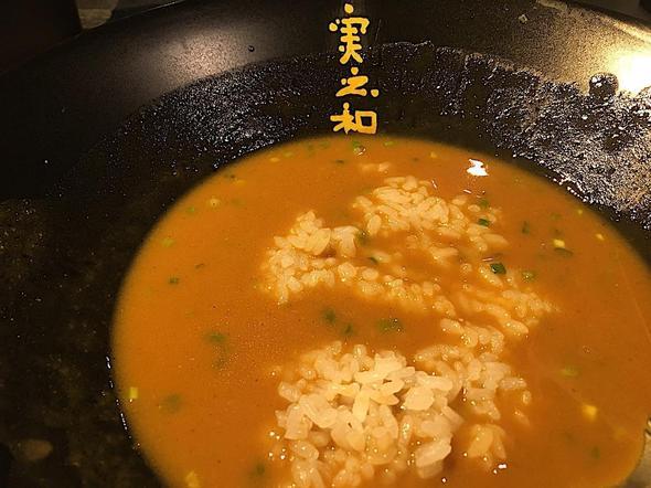 カレー麺 実之和 赤坂店/カレー麺 + ご飯 小