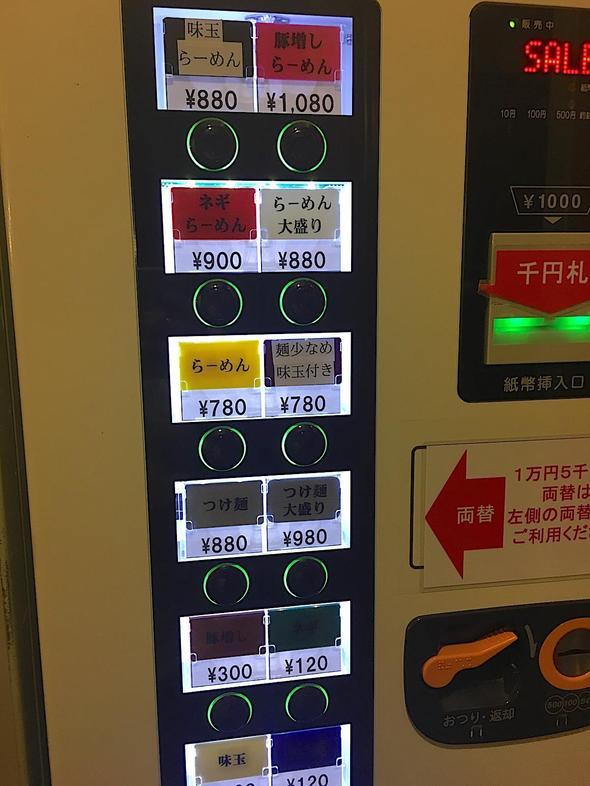 らーめん バリ男 日本橋店/BARIO