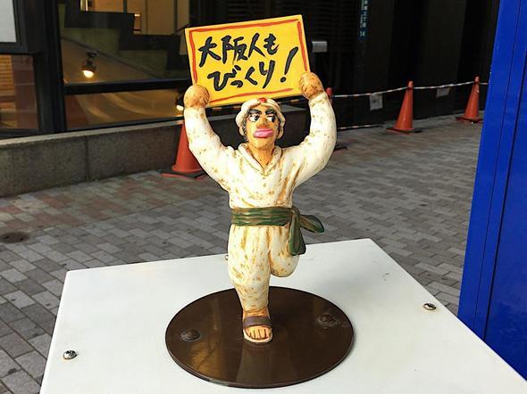 大阪マドラスカレー/OSAKA MADRAS CURRY/大阪人もびっくり!