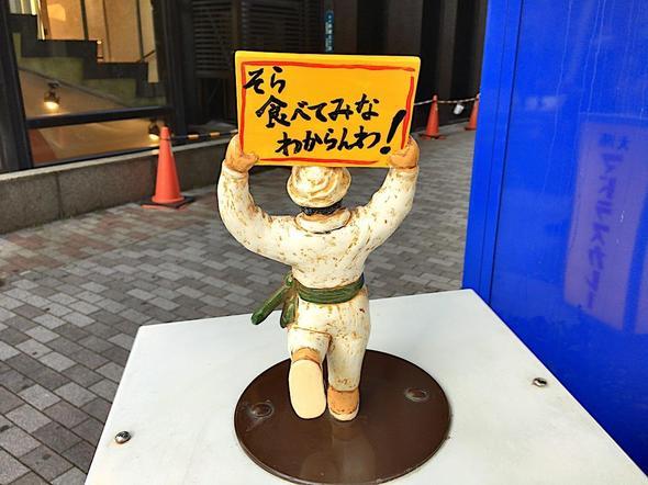 大阪マドラスカレー/OSAKA MADRAS CURRY/カレー 中盛 + チーズ/そら食べてみなわからんわ!