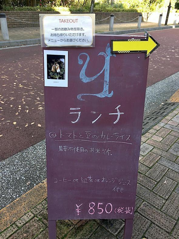 カフェ・イルバ/Cafe Ylva