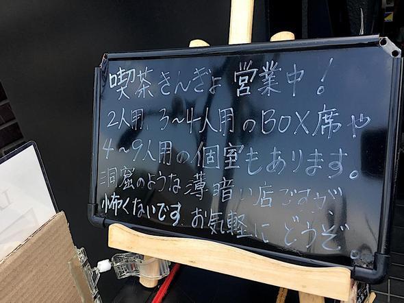 青山 金魚/AOYAMA KINGYO