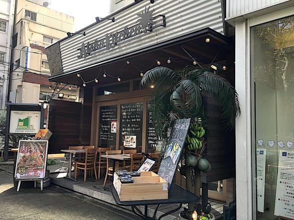 ハワイアン・フード アロハ・キッチン/ALOHA Kitchen 青山店