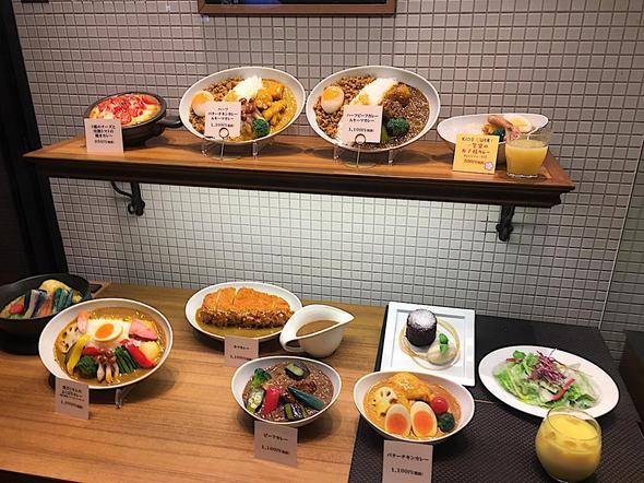咖喱&カレーパン 天馬 青山店
