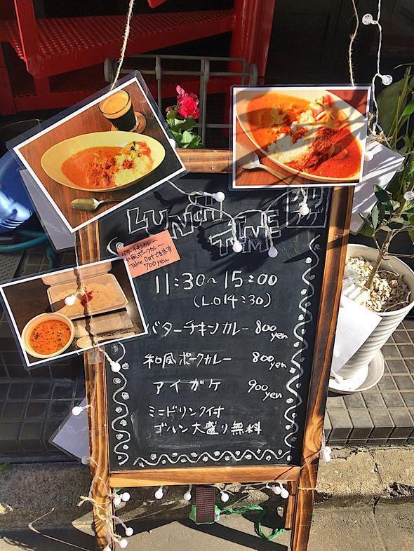 カリアゲ/Curry.age