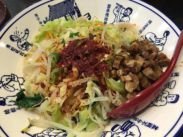 西安麺荘 秦唐記/油泼麺/ヨウポー麺