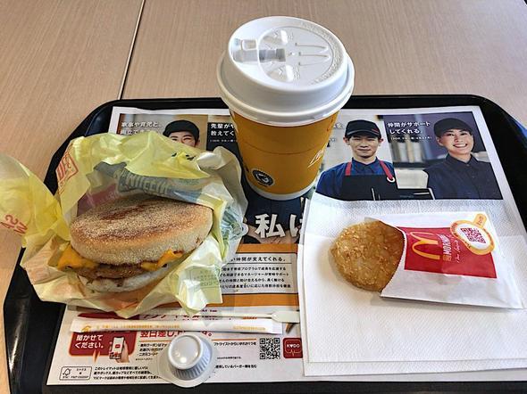 マクドナルド 祐天寺店/ソーセージマフィンセット