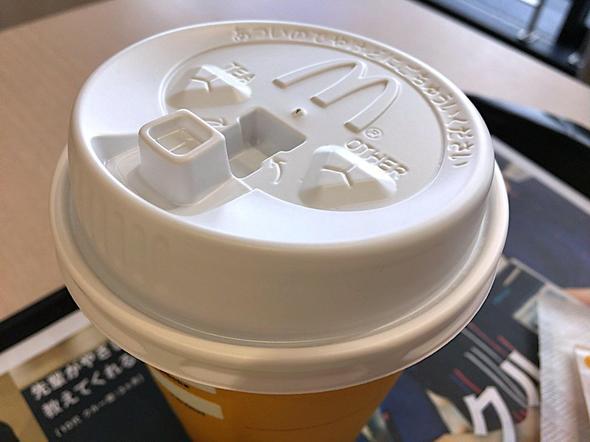 マクドナルド 祐天寺店/ソーセージマフィンセットのプレミアムローストコーヒー