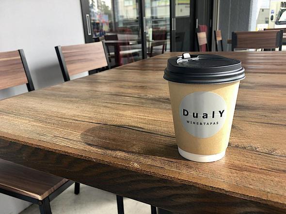 WINE & TAPAS DualY/デュアリー/食後のテイクアウトコーヒー