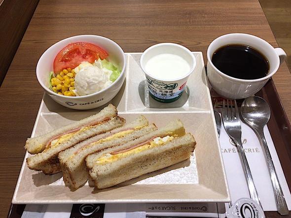 カフェ・ド・クリエ/CAFE de CRIE 築地聖路加通り店/トーストサンドモーニング ハムタマゴ + ブレンドコーヒー