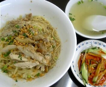 ビルマ シャン料理 ノング インレイ/油そば