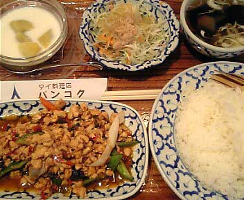 タイ料理店 バンコク/Bangkok/鶏肉のバジル炒め