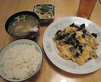 中国料理 味王/豚肉とキクラゲの玉子炒め