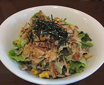 茹で上げ生スパゲッティ トマトマ 高田馬場店/和風サラダスパ