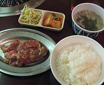朝鮮料理 漢陽館/焼たん定食