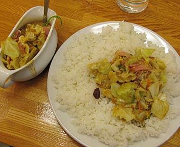 ベーコンエッグ野菜カレー/インド式カレー 夢民