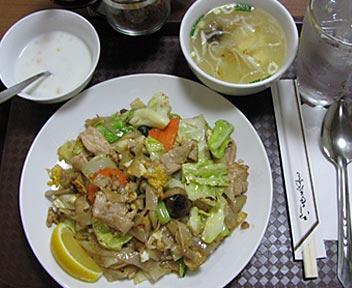 タイレストランボス/タイ風太麺焼きビーフン