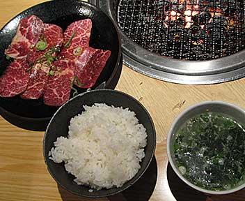 ランチカルビ定食/炭火焼肉 真味