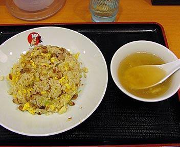 炒飯専科 Chao一番/チャオ一番/炒飯