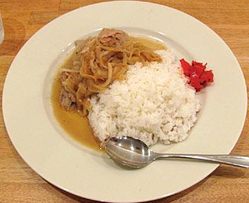 もぐら食堂/三元豚バラ肉のジンジャー丼