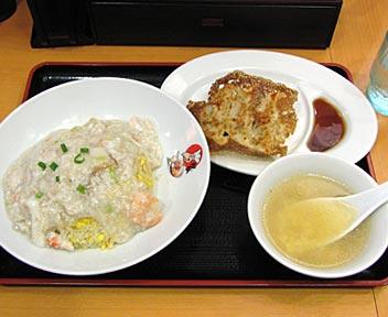 炒飯専科 Chao一番/チャオ一番/カニ風味シーフードチャーハン
