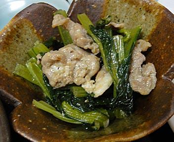 ラーメン 中華定食 大観楼/餃子定食
